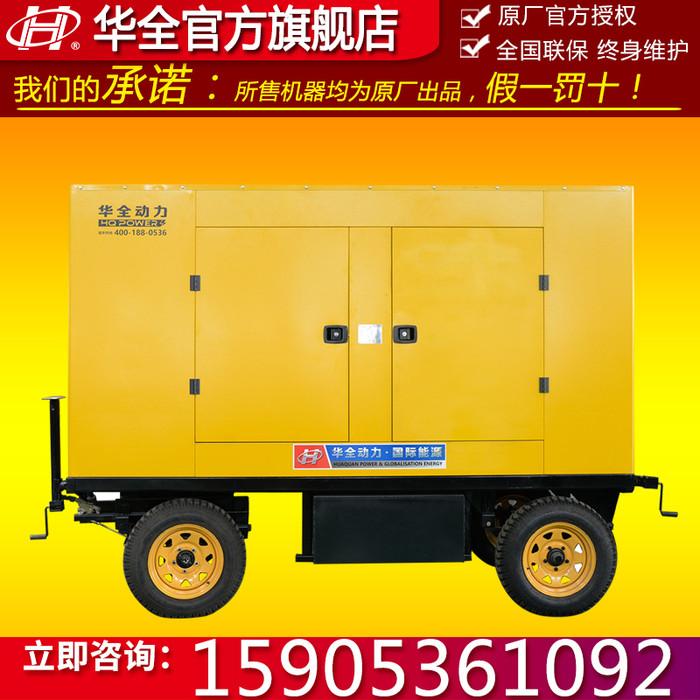 沃尔沃300kw柴油发电机组 300千瓦移动柴油发电机 进口发电机组 移动式发电机400马力