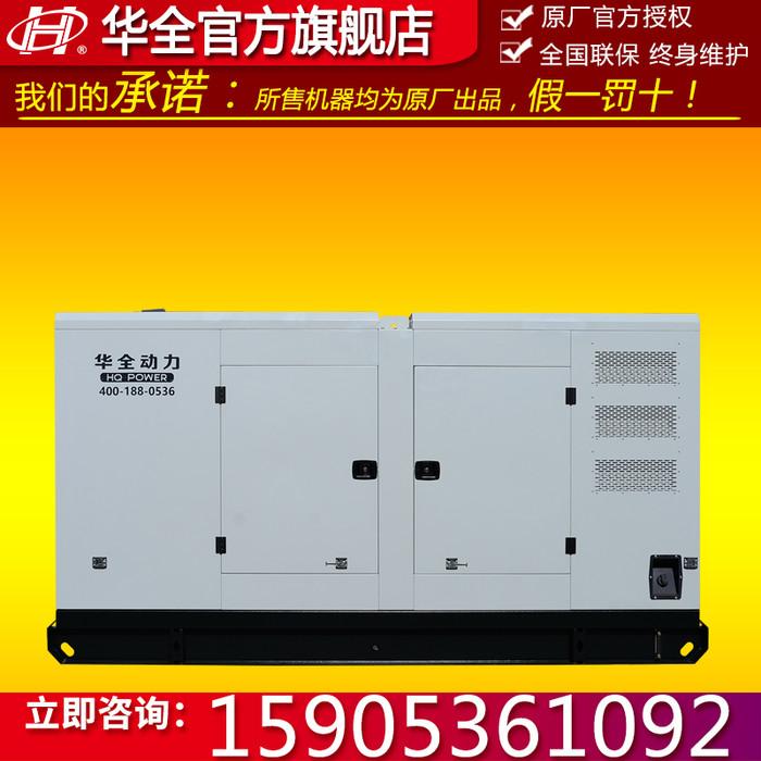 300KW柴油发电机 潍柴原厂 300kw潍柴斯太尔超静音发电机组 静音式发电机300kw 静音发电机组300千瓦