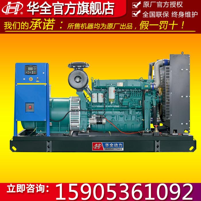 山东潍坊潍柴300kw柴油发电机组 大型全铜柴油发电机  6126IZLD六缸涡轮增压柴油发电机 无刷发电机