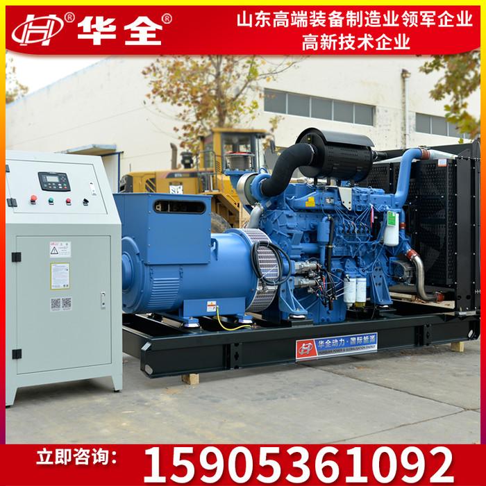500kw玉柴柴油发电机组 500kw自动化发电机 大型ATS全自动柴油发电机 电调发电机组 500kw自动化无刷发电机