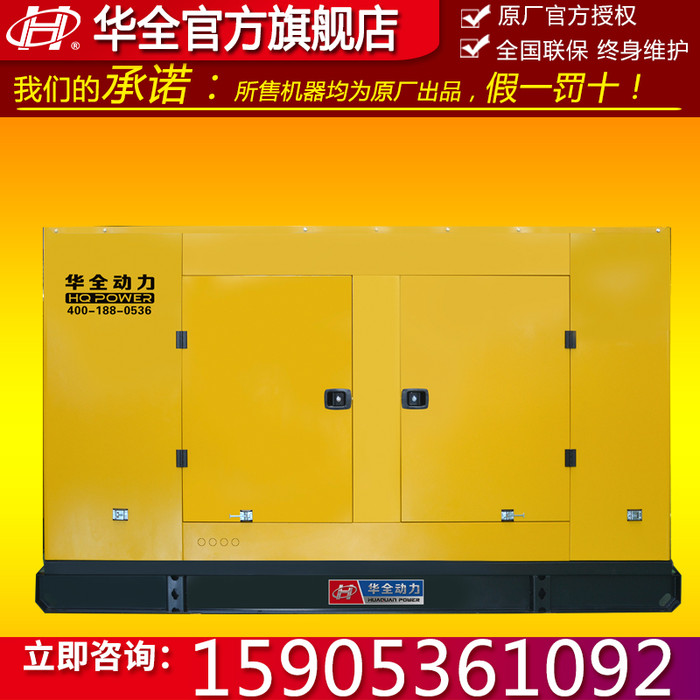 250KW潍坊发电机组 潍坊防雨棚自动化柴油发电机 大型电子调速发电机组 250千瓦无刷发电机