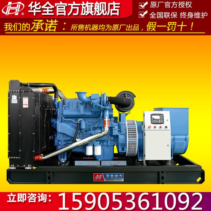 300KW发电机 300kw发电机组 300kw柴油发电机 300kw柴油发电机组 300kw玉柴发电机 无刷发电机