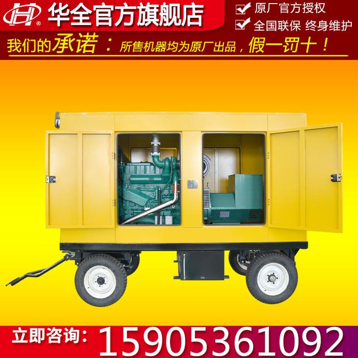 200kw玉柴柴油发电机组 200kw玉柴柴油发电机 移动发电机组 200kw纯铜发电机