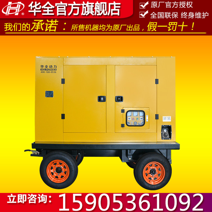 潍柴柴油发电机组180kw 180kw移动柴油发电机 无刷发电机380V 电启动发电机组180千瓦 移动发电机组