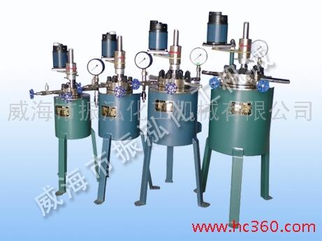 供应化工设备-加氢反应釜 振泓-威海反应釜生产厂家 磁力反应釜价格,电加热反应釜