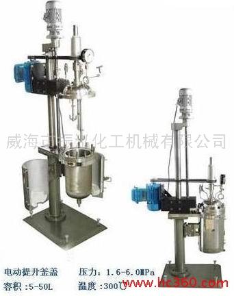 供应实验设备-高压釜 振泓磁力高压反应釜厂家 振泓加氢实验室反应釜价格