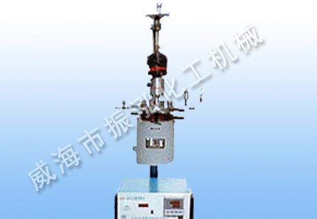 威海振泓化工设备-小型反应釜,磁力搅拌器,高压加氢釜图片