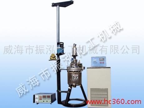 供应振泓小型反应设备-威海搪瓷反应釜厂家 加氢反应釜加热器 微型反应器