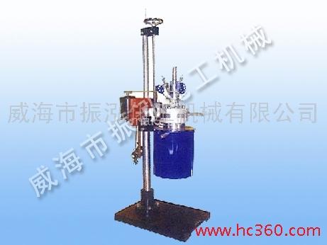 供应加氢反应釜加热器 振泓化工设备生产厂家 威海反应釜 反应釜加热器