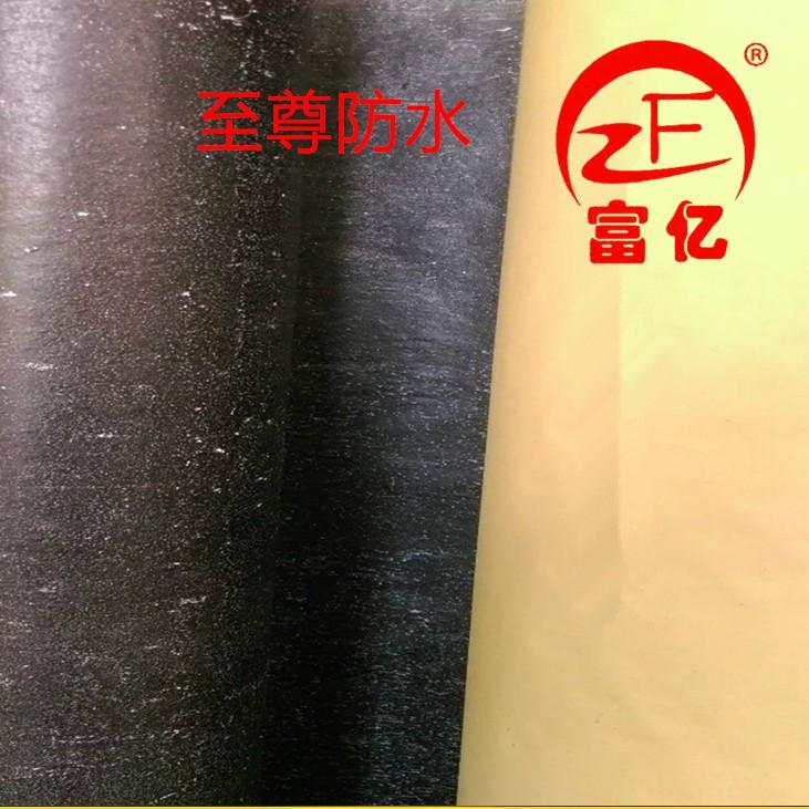 防水 200# 单油粉水石油沥青纸胎油毛毡
