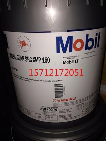 美孚 XMP 68 齿轮油