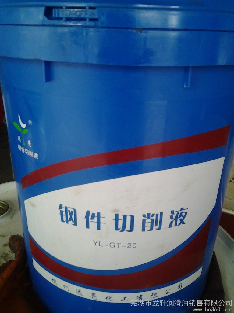 供应芜湖钢件切削液 铝切削液 铝合金切削液 黑色金属切削液 乳化油