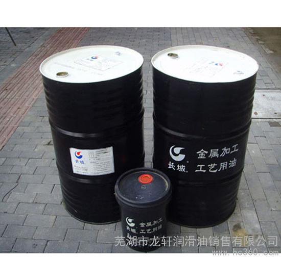 供应芜湖长城M1210线切割乳化油 防锈油 防锈液