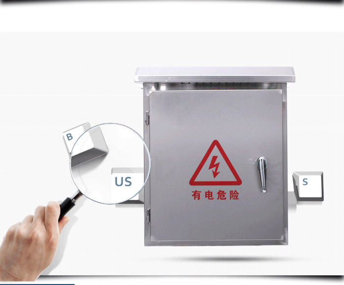 网联电气供应不锈钢配电箱厂家 电工电气 低压电器 低压开关柜