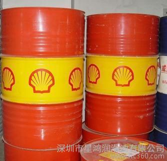 Shell Refrigeration Oil S4 FR-V 46壳牌冷冻机油 20L
