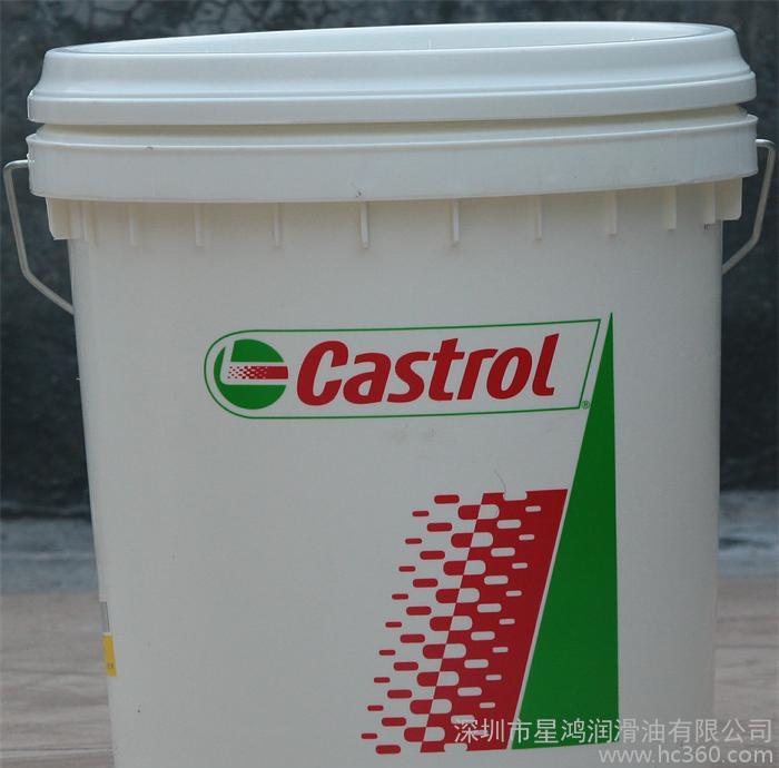 CASTROL LLOQUENCH 1 嘉实多 LLOQUENCH 1 淬火油 18L/桶 18L