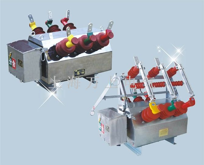 真空断路器- ZW6-12/T630-20ZW6-12/T630-20真空断路器 断路器 高压电器