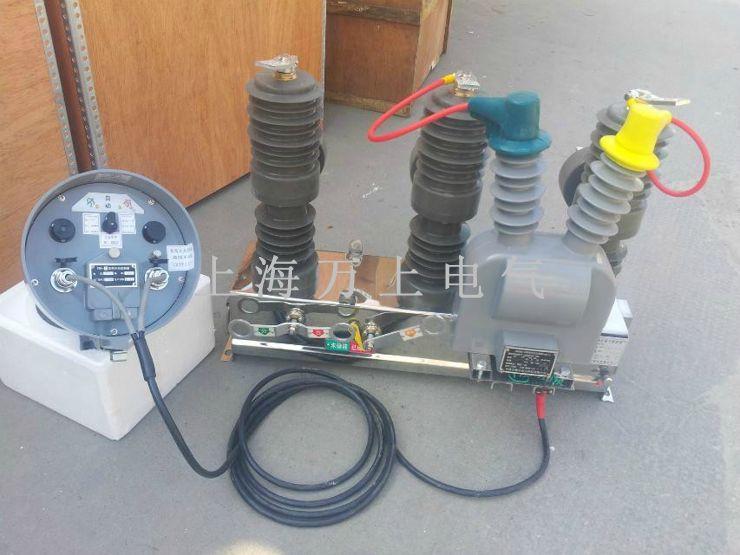 ZW32-12F/630-20、高压断路器、断路器 高压电器
