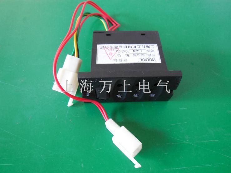 L-6带电显示器、带电显示器 负荷开关、真空断路器 高压电器