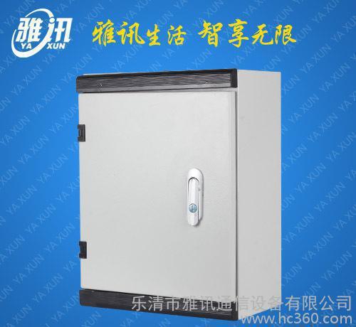 雅讯新款供应JXF1 挂墙式配电箱 挂壁式基业箱 控制箱 配电柜