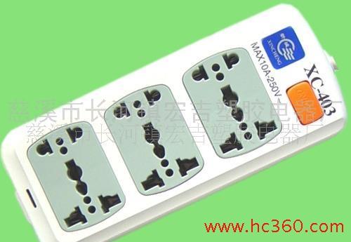 XC-403移动插座、转换插座、插排