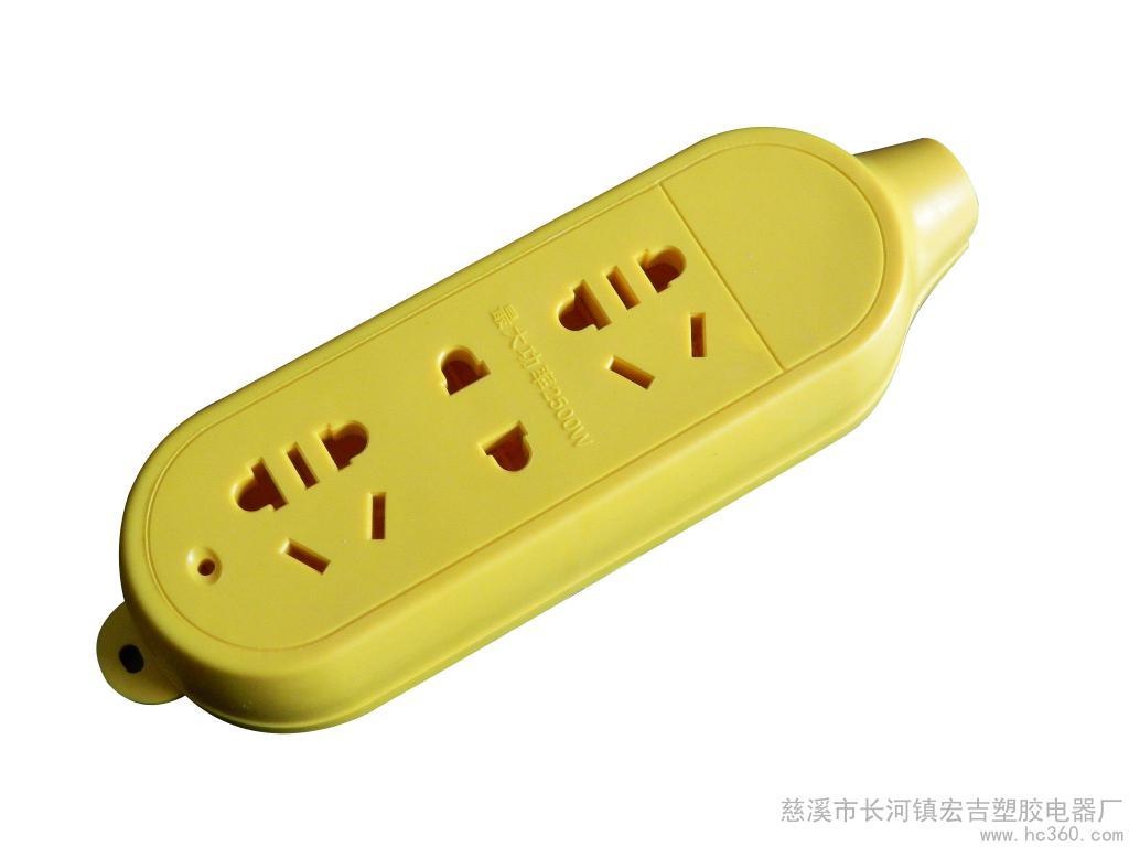 供应厂家供应工程插座 摔不烂插座 接线插座