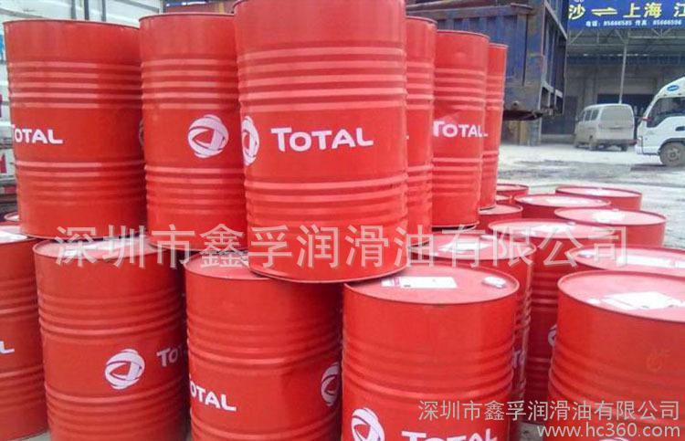 TOTAL道达尔轴承油价格道达尔Cortis AL 220油