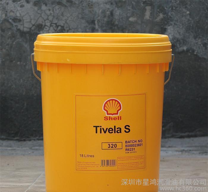 壳牌确能力S46空气压缩机油,Shell Corena S 46空压机油