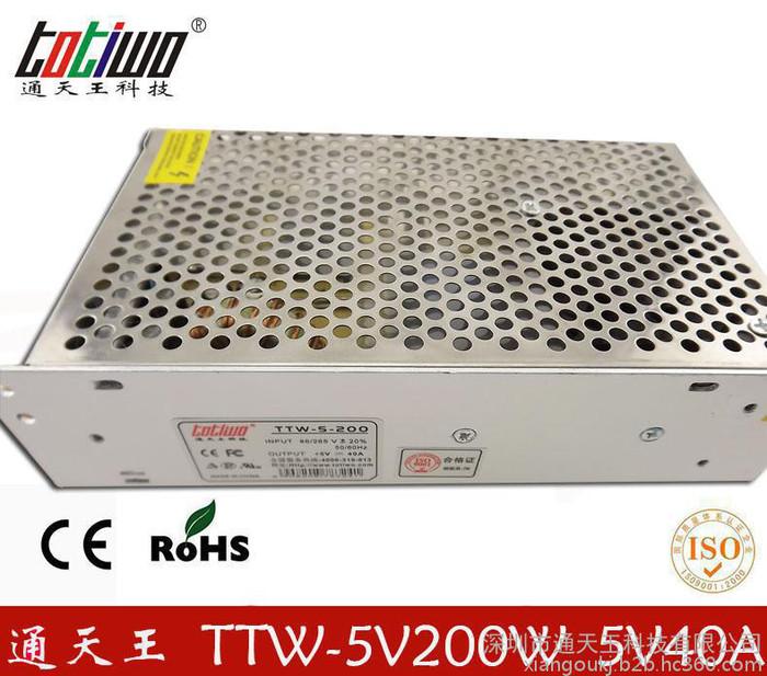 供应通天王品牌5V40A开关电源/200W电源变压器/监控电源/LED电源
