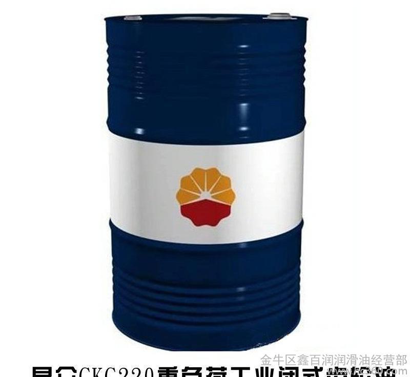 工业润滑油 重负荷齿轮油 3#锂基脂 液压油 工业白油 25#变压器油