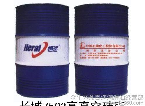 工业润滑油液压油正空泵油导热油齿轮油美孚导轨油工业白油批
