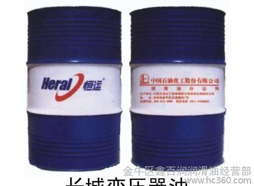 齿轮油工业润滑抗磨液压油工业白油长城变压器油 导热油