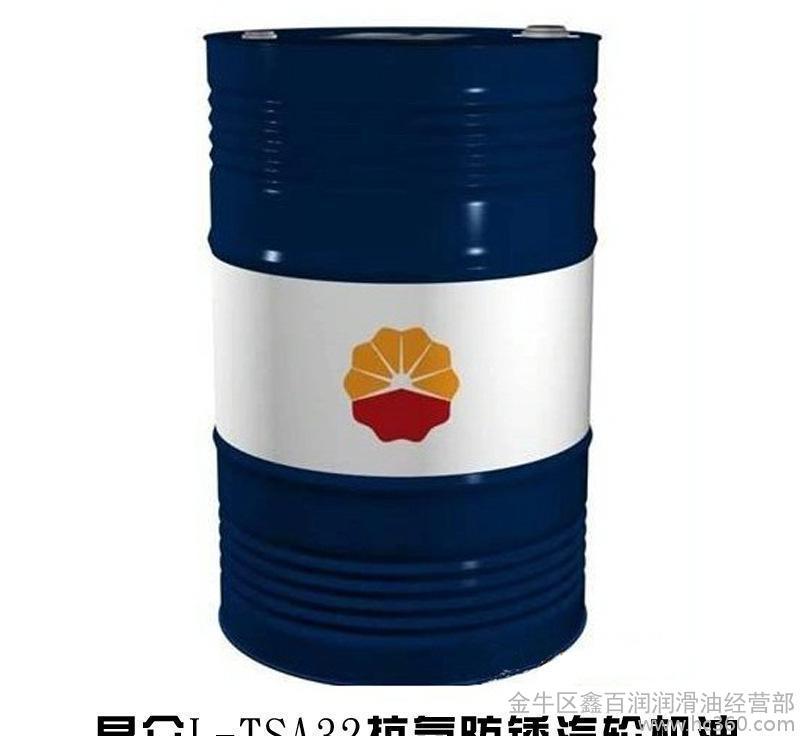 工业润滑油 昆仑L-TSA32#汽轮机油 齿轮油 工业白油高温润滑脂