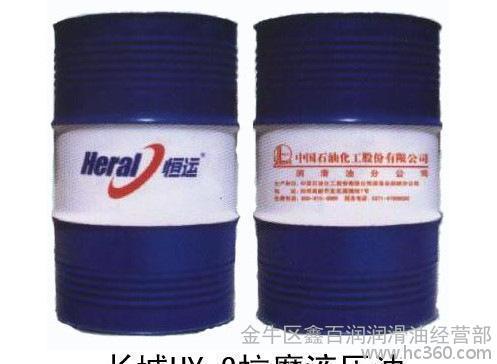 昆仑齿轮油工业白油导热油正空泵油工业润滑油抗磨液压油