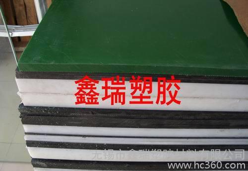 绝缘材料HDPE PE薄板 黑色高分子量聚乙烯板 白色UPE