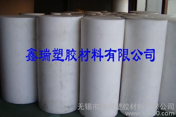 聚偏四氟乙烯  耐高温四氟棒 PTFE板 耐磨 绝缘材料 可