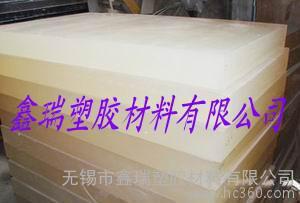 大量PVDF板材 耐腐蚀 耐老化 绝缘材料板材棒材 机械强度