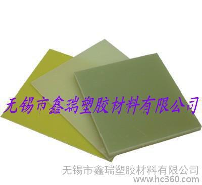 大量环氧板--绝缘材料  水绿色FR-4塑料板 FR-4棒
