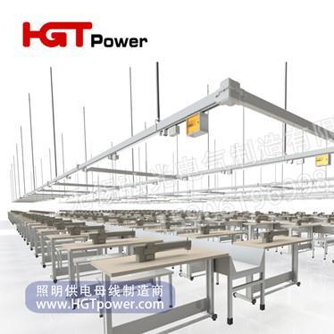 供应车间塑钢母线槽灯架,母线槽桥架,母线槽供电插座