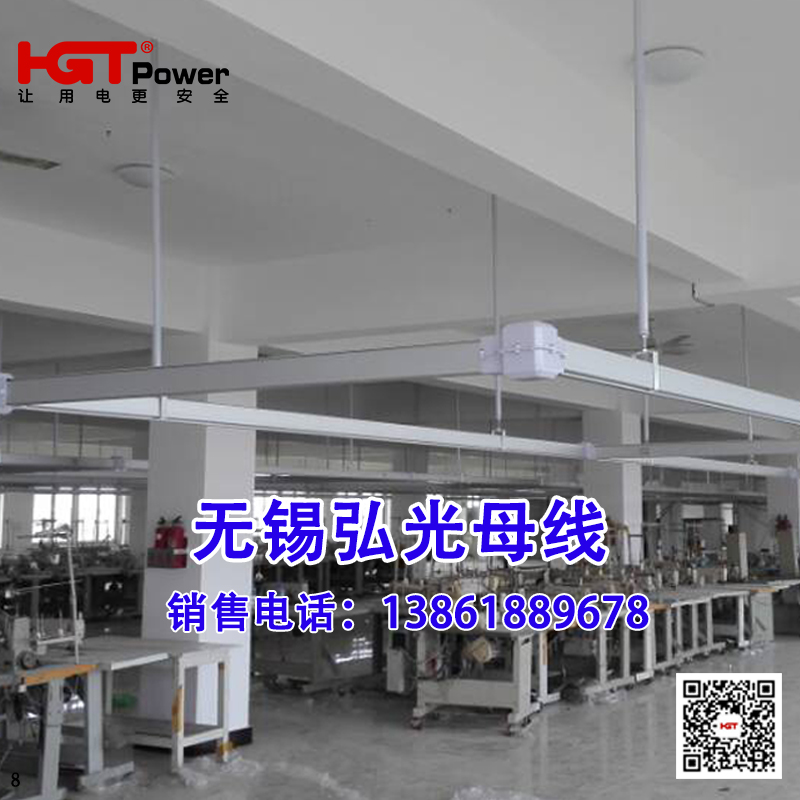 其他纺织设备和器材 母线槽 照明母线槽