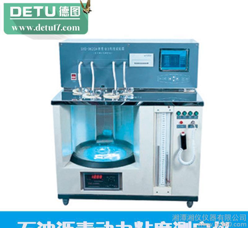 直销SYD-0620石油沥青动力粘度测定仪