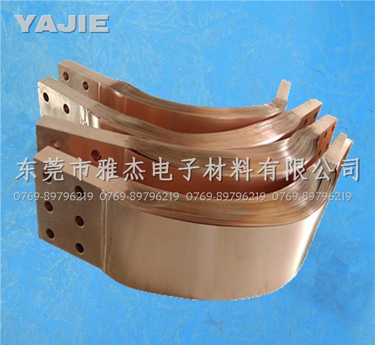 定做高压电器铜箔软连接 分子扩散焊铜箔软连接 东莞铜软连接
