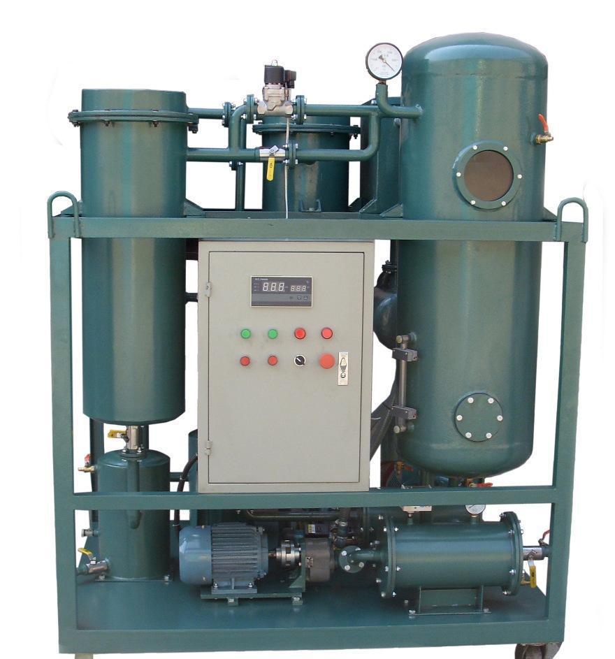 通瑞牌  透平油汽轮机油过滤水分、杂质破乳化真空滤油机、真空净油机 汽轮机油滤油机