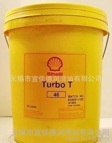 壳牌多宝T46号涡轮机油Shell Turbo 汽轮机油 润滑油