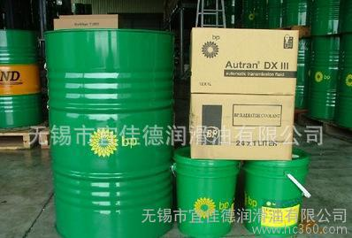 BP安能高GR-XP220齿轮油 BP Energol GR-XP220工业齿轮油18L/200L