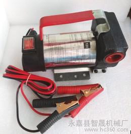 电动正反转抽油泵220v24v12v直流加油泵自吸泵柴油吸油器 **