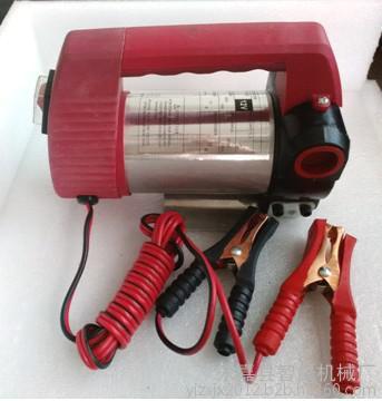 油泵新款直流电动抽油泵12V24V自吸柴油泵** 批发