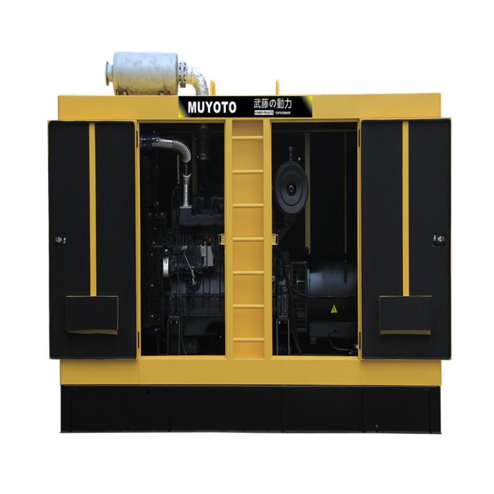 40KW自启动柴油发电机组四冲程发电机