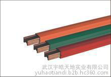 其他配电输电设备 武汉滑触线160A-400A铜滑线