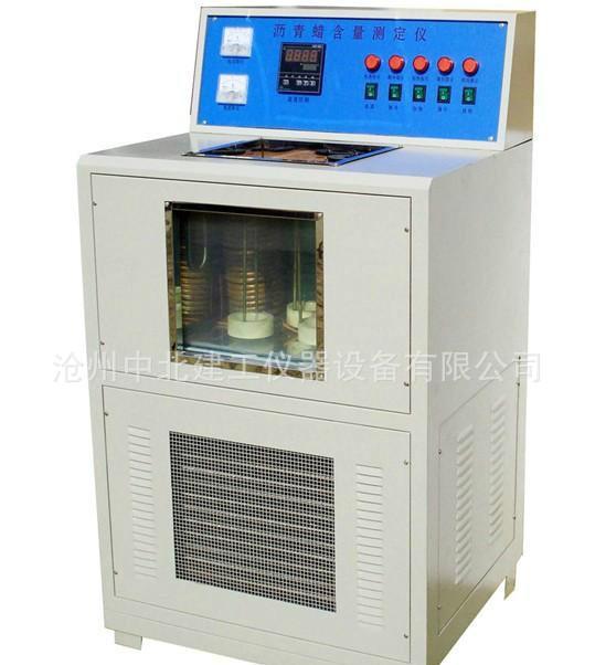 WSY-010型石油沥青蜡含量测定仪